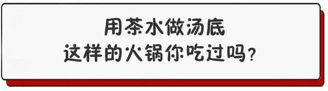 """羽泉的新店來廣州了!直接搬來""""洪崖洞""""!還全場6.8折!"""
