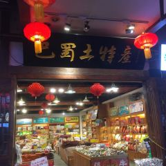 Difang Native Products and Bayuming Snack Street User Photo