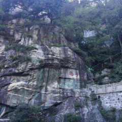 중톈먼 여행 사진