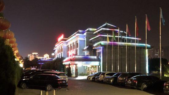 湛月大酒店餐廳