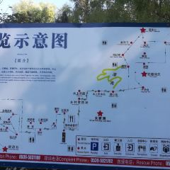 Yunpudongtian Tourist Area User Photo