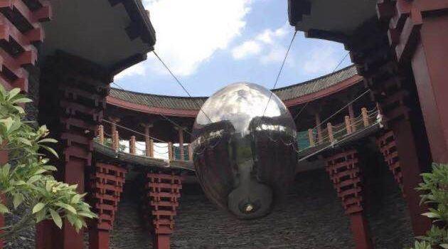 Zhonghai Huizhou Tangquan3