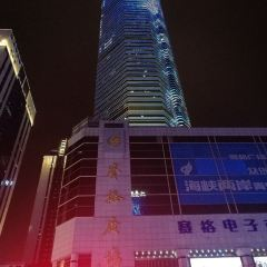 Huaqiang North User Photo