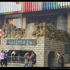 Chongqing Bombing Massacre Site User Photo