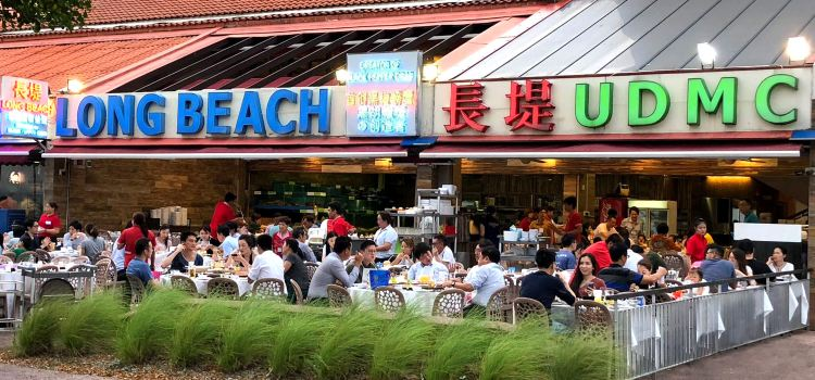 Long Beach Seafood Restaurant Udmc Reviews Food Drinks