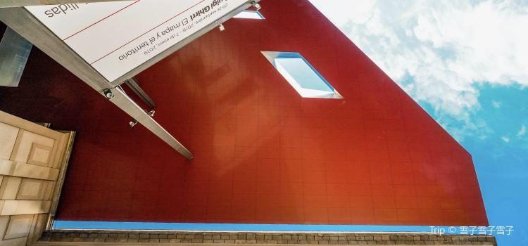 레이나 소피아 국립미술센터3