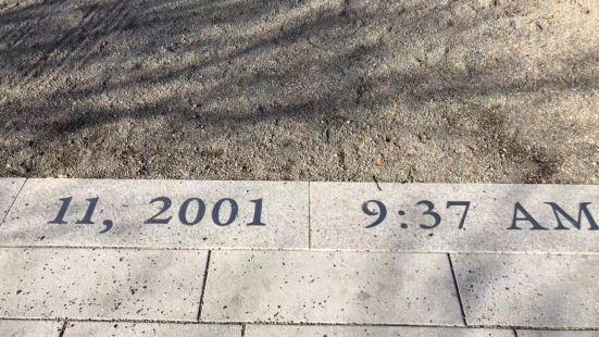 Remembering 9/11 Exhibit