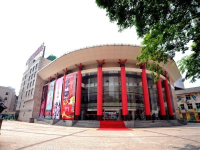 紫金大戲院