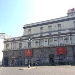 Teatro di San Carlo User Photo