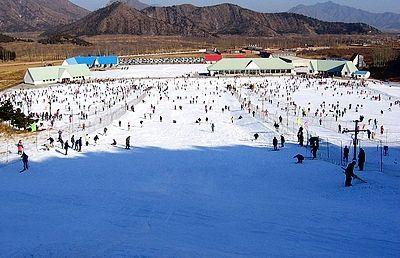 Yulong Snow Mountain Ski Area