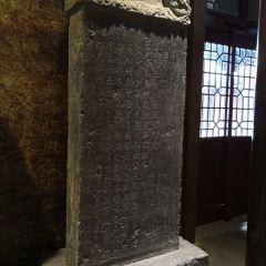 Wangshizhen Memorial Hall User Photo