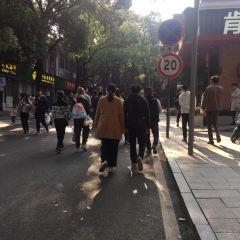 Hunan University User Photo