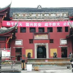 Wuyou Temple User Photo
