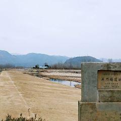Wumenyan User Photo