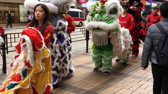 香港龍獅節