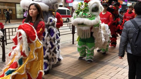 Hong Kong Dragon and Lion Dance Festival