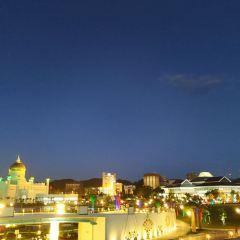 Yayasan Sultan Haji Hassanal Bolkiah Complex User Photo