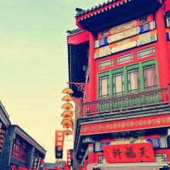 고문화거리(고문화가) 여행 사진