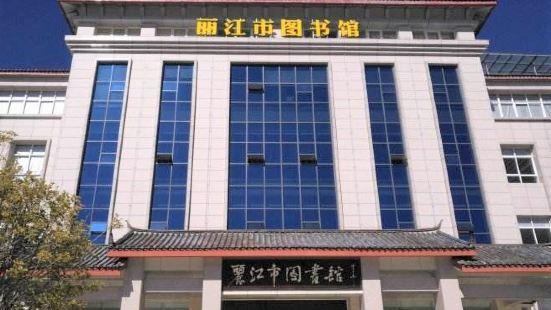 Lijiangshi Library