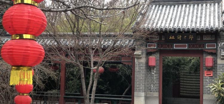 Liao Zhai City in Zibo1
