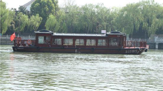 蘇州古運河(演藝中心碼頭)