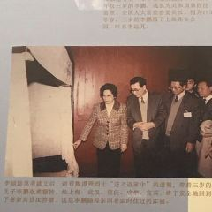 Haikou Li Shuoxun Martyrs Memorial Pavilion User Photo