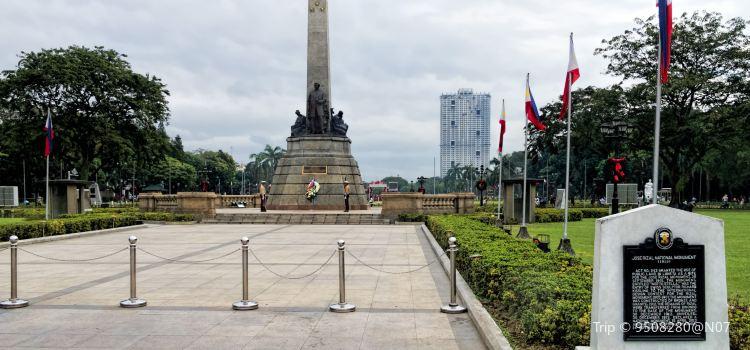 Lapu-Lapu Monument2