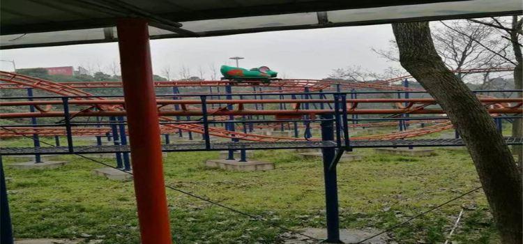 碚城遊樂園2