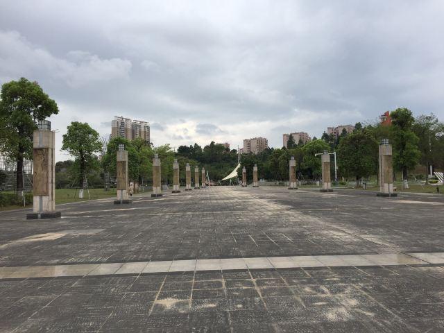 Bailu Park