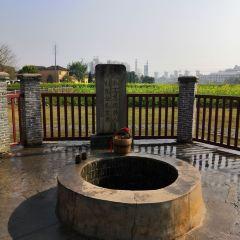 Ruijin Prc Cradle Scenic Area User Photo