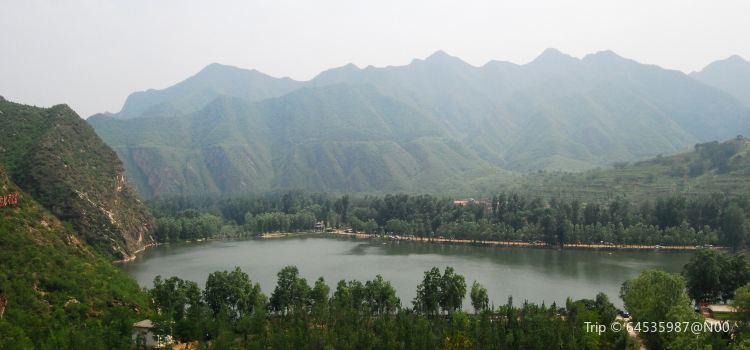 National Geological Park1