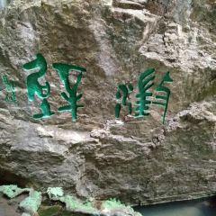Diehong Bridge User Photo