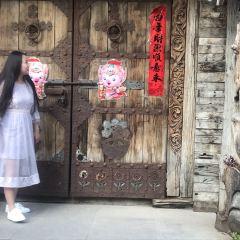 Baihe Park User Photo