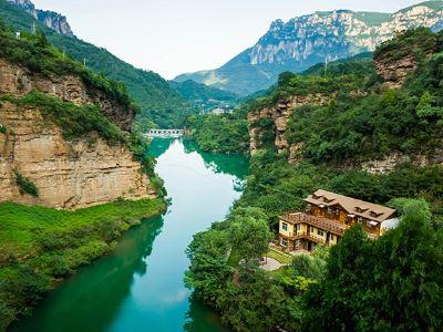 Loudi Village
