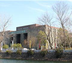 Anji Ecology Museum User Photo
