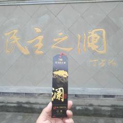 Zhanglan Memorial Hall User Photo