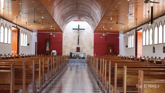 Iglesia Católica de San Bartolomé Apostol