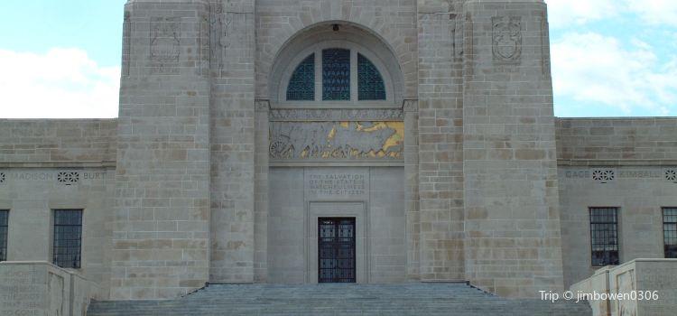 內布拉斯加州議會大廈2