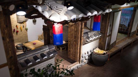 朝鮮族民俗文化體驗館