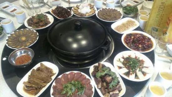 蜀皇全牛宴菌湯鮮黃牛肉(江油店)