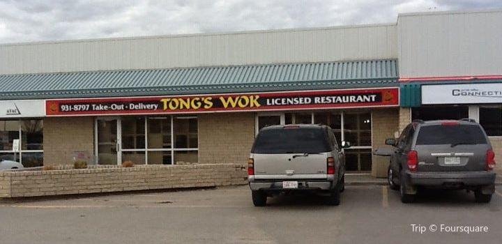 Tong's Wok1