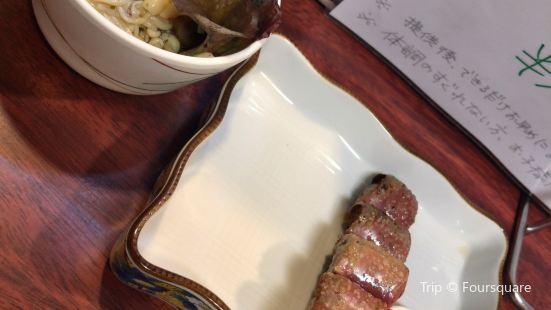 Grilled Chicken Toriman