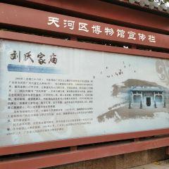 Liushi Jiamiao (West Gate) User Photo