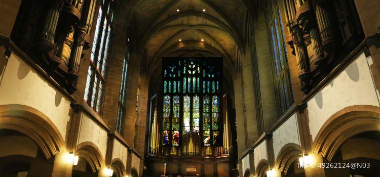 Park Avenue Christian Church1