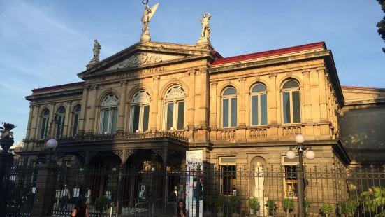 Teatro Lujan
