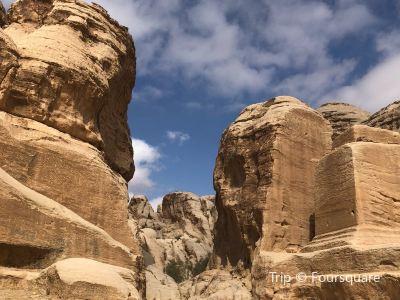 Petra Museum