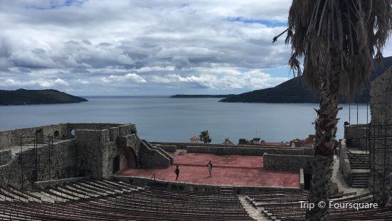 Kanli Kula Fortress