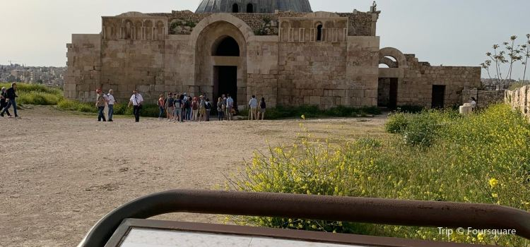 Umayyad Monumental Gateway