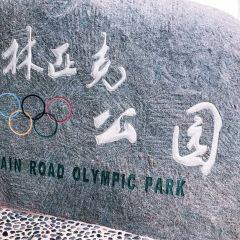 Olympic Avenue Park User Photo