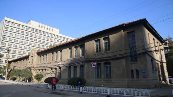 Zhongguoyike University